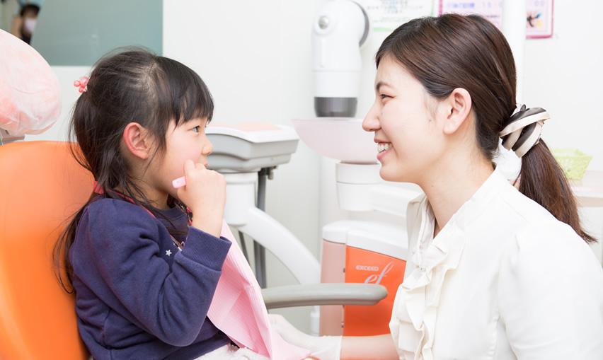 すまいる歯科の小児歯科について