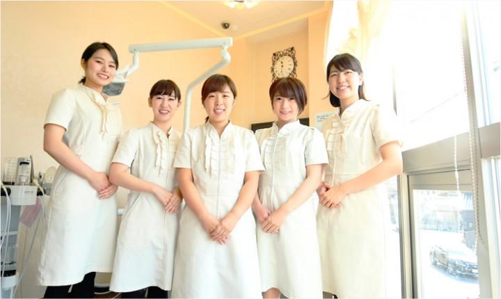 歯科衛生士募集要項