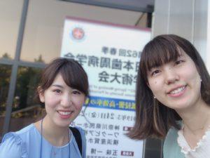 『春季日本歯周病学会学術大会』に参加しました!